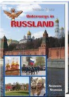 Kursch, Russland, Reisebericht