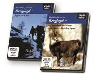 Illitsch, DVD