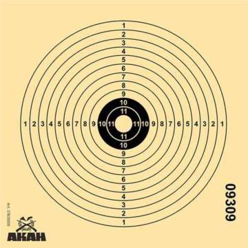 Luftgewehrscheiben,Zielscheiben